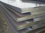 CortenB steel plate,CortenB steel supplier,CortenB Chemical composition