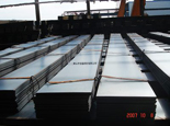 DIN 17155  13CrMo 4 4 steel plate,DIN 17155  13CrMo 4 4 steel supplier,DIN 17155  13CrMo 4 4 Chemical composition