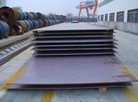 E 36 WB 3 steel plate
